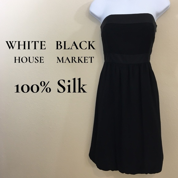 White House Black Market Dresses & Skirts - WHBM Strapless Silk Bubble Dress